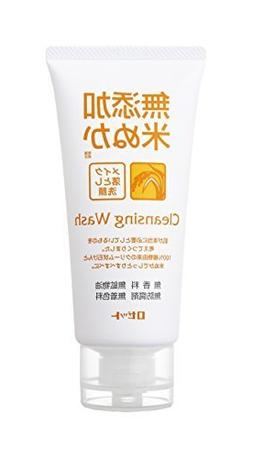 Additive-free rice bran Makeup Remover Cleansing Foam 120g