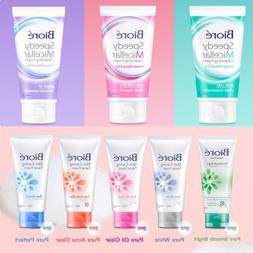 Biore facial cleansing foam skin face wash white clear white