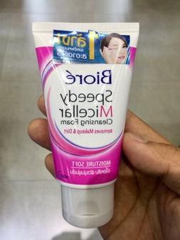 Biore Speedy Micellar Cleansing Makeup Remover Foam 40 g.