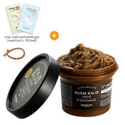 Skinfood Black Sugar Perfect Essential Scrub 2X 7.41oz + Nos
