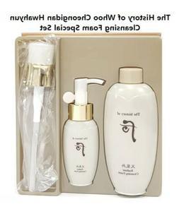 Cheongidan Hwahyun Cleansing Foam Special Set+Free Samples