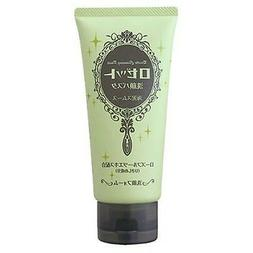 ROSETTE Cleansing Paste Sea Mud for Pore Care 120g with Rose