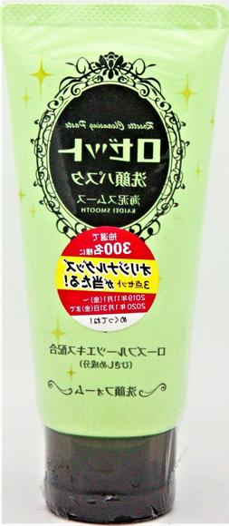 Rosette Face Wash Pasta Sea Clay Smooth Cleansing Foam 4.23o
