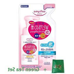 Kose Softymo Foam Cleansing Wash H Hyaluronic Acid - 180ml -