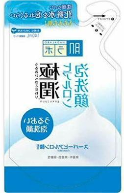 Hada Labo Gokujyun Super Hyaluronic Acid face wash Cleansing