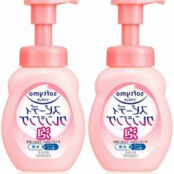 Kose Softymo Speedy Cleansing Foam Makeup Remover 2Pack Set