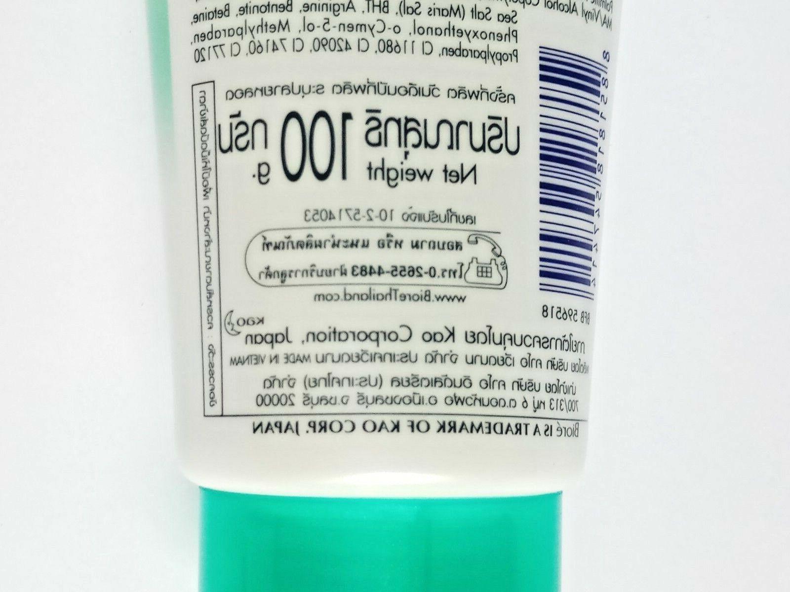 100g BIORE Facial Foam Pure Smooth and Bright