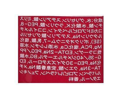 SHISEIDO Foam Wash Japan