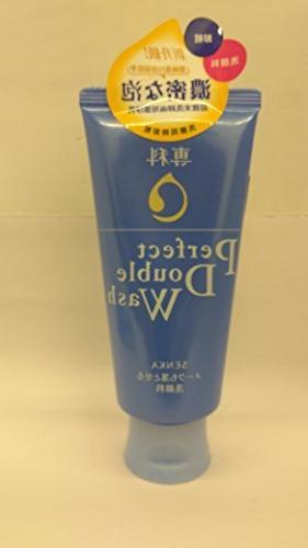 Shiseido Perfect Double Wash Makeup Remover and Cleanser 120