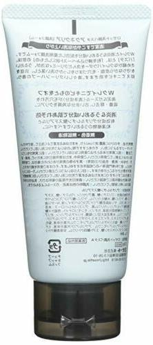 Acne Clear Paste 120g Clay Mud