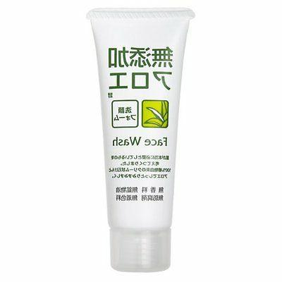 additive free aloe facial cleansing foam 140g