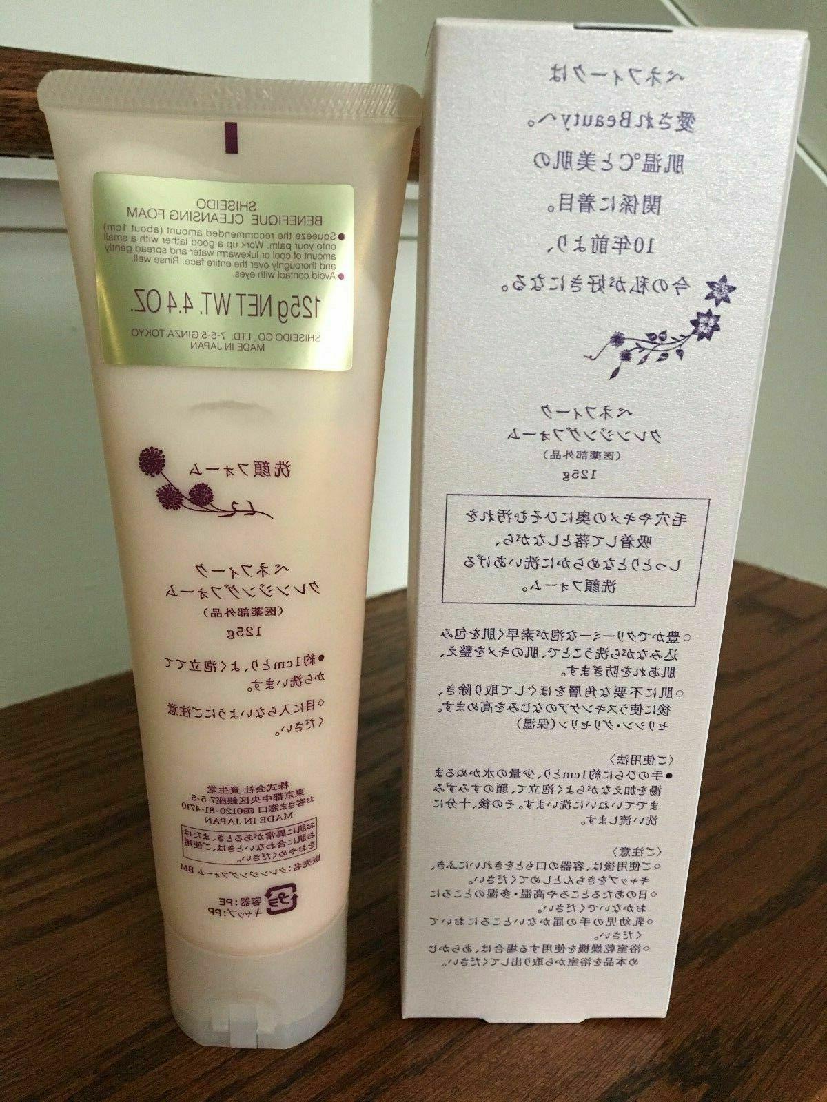 SHISEIDO 4.4 OZ NIB Made Japan
