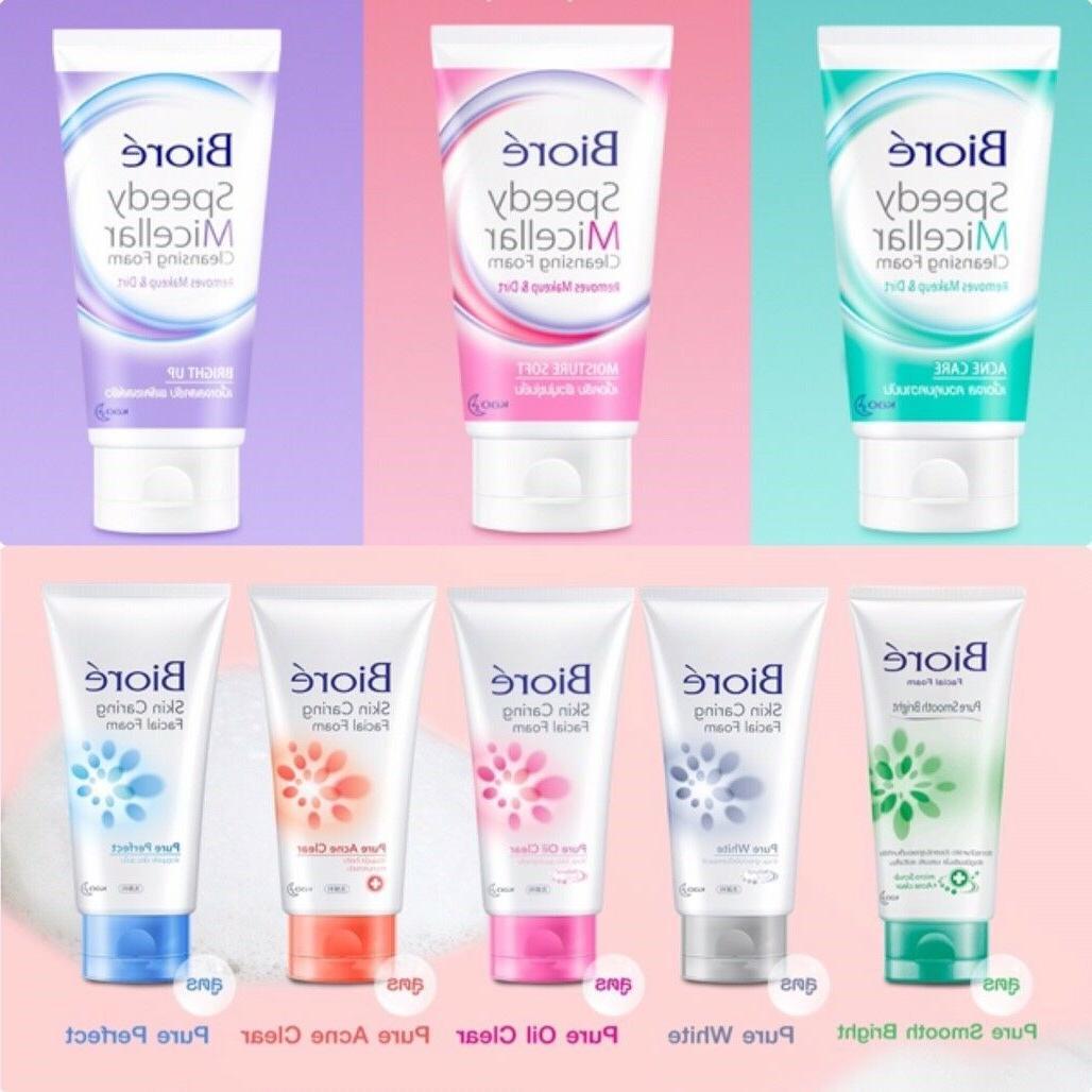 biore facial cleansing foam skin face wash