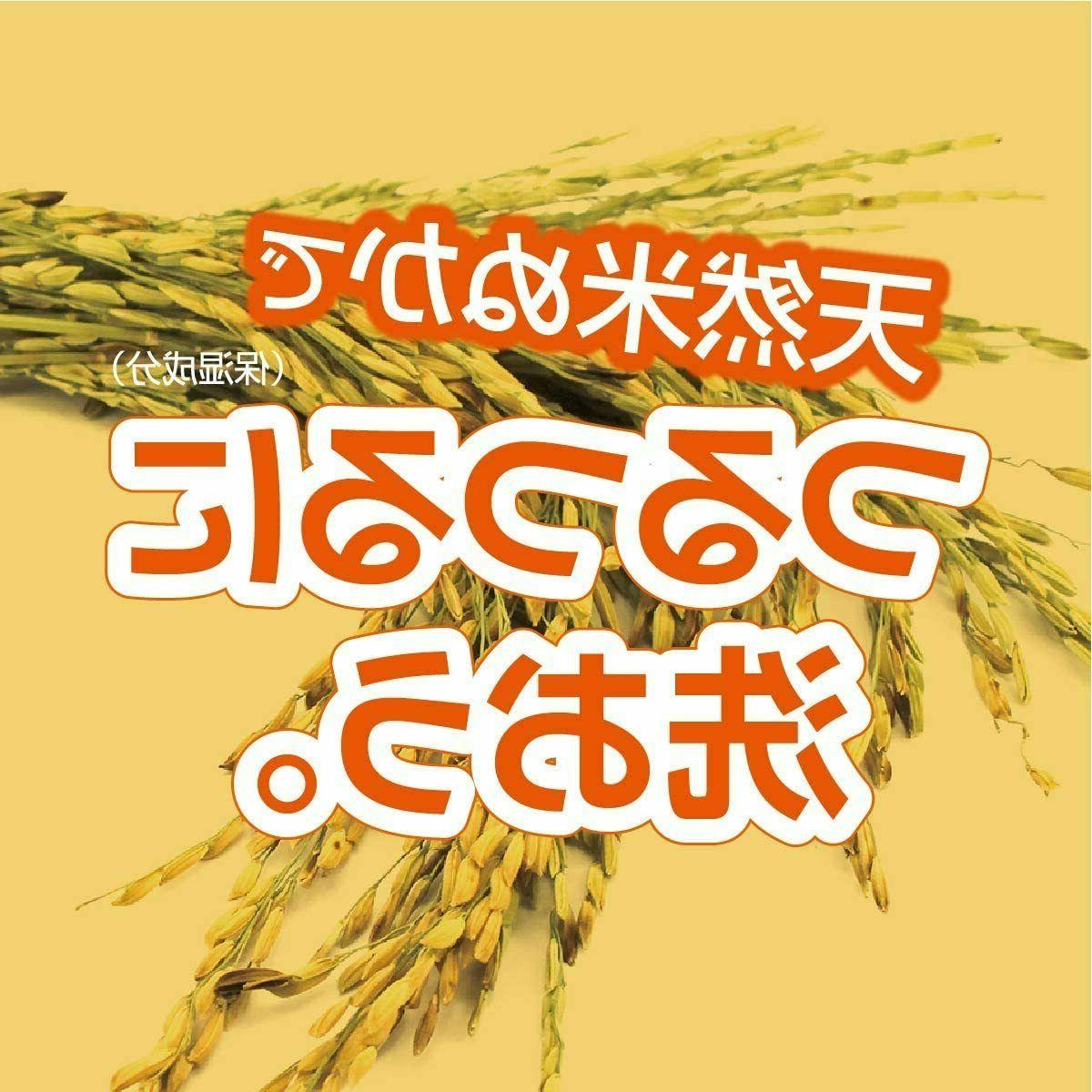 Rosette Face Rice Vegan 120g Japan