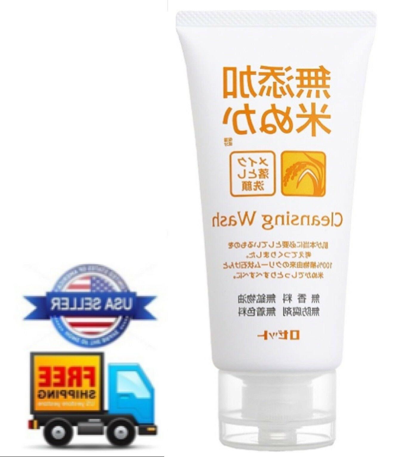 cleansing face wash rice additive free vegan