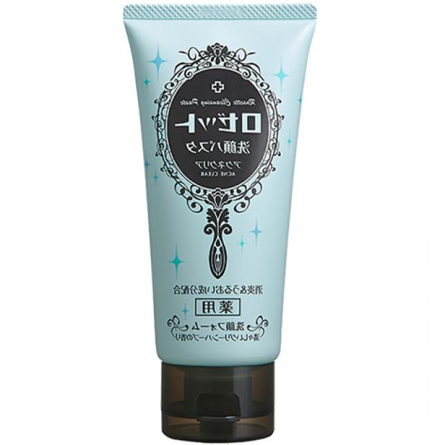 cleansing paste acne clear facial foam wash