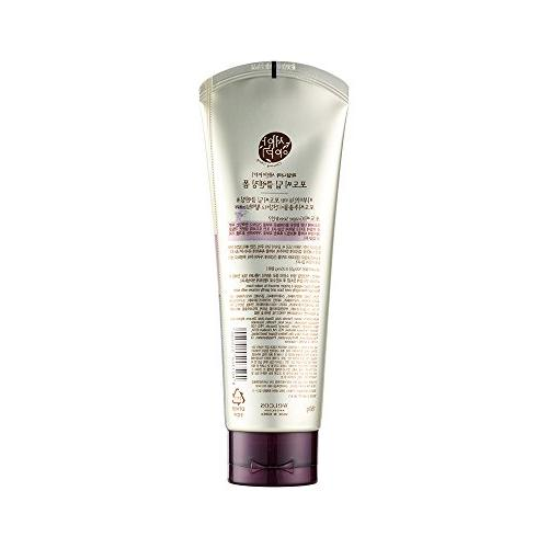 New Deep Facial Foam - Grape Kwailnara