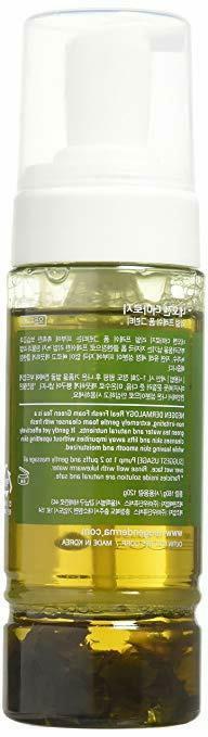 Neogen Real Foam tea 5.6oz Cleansing