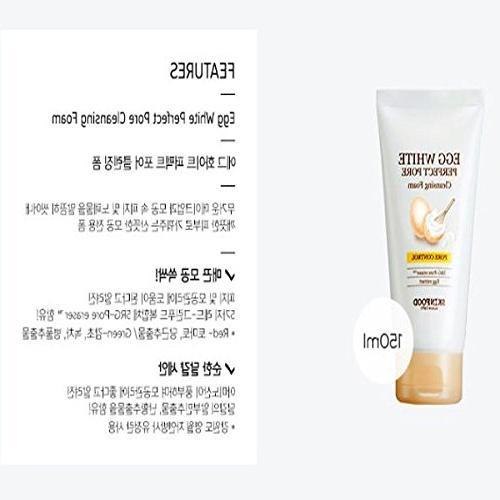 SKINFOOD White Perfect Pore