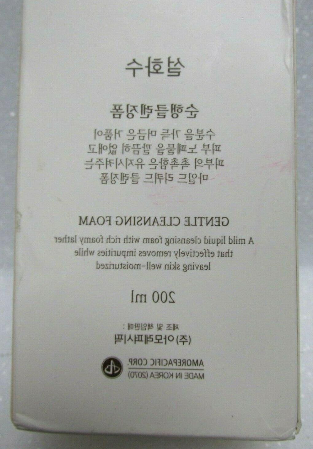 Sulwhasoo Gentle Cleansing - 200 mL