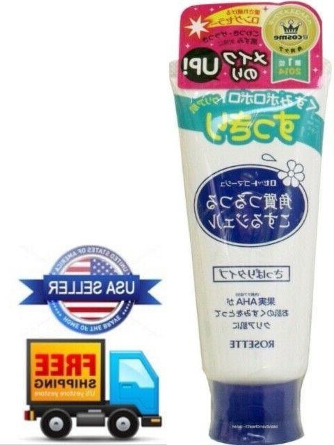 gommage peeling gel cleansing blackheads face scrub