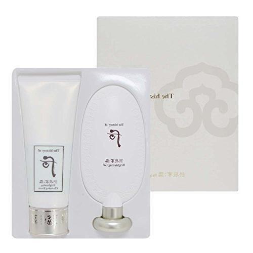 gongjinhyang seol brightening gel special