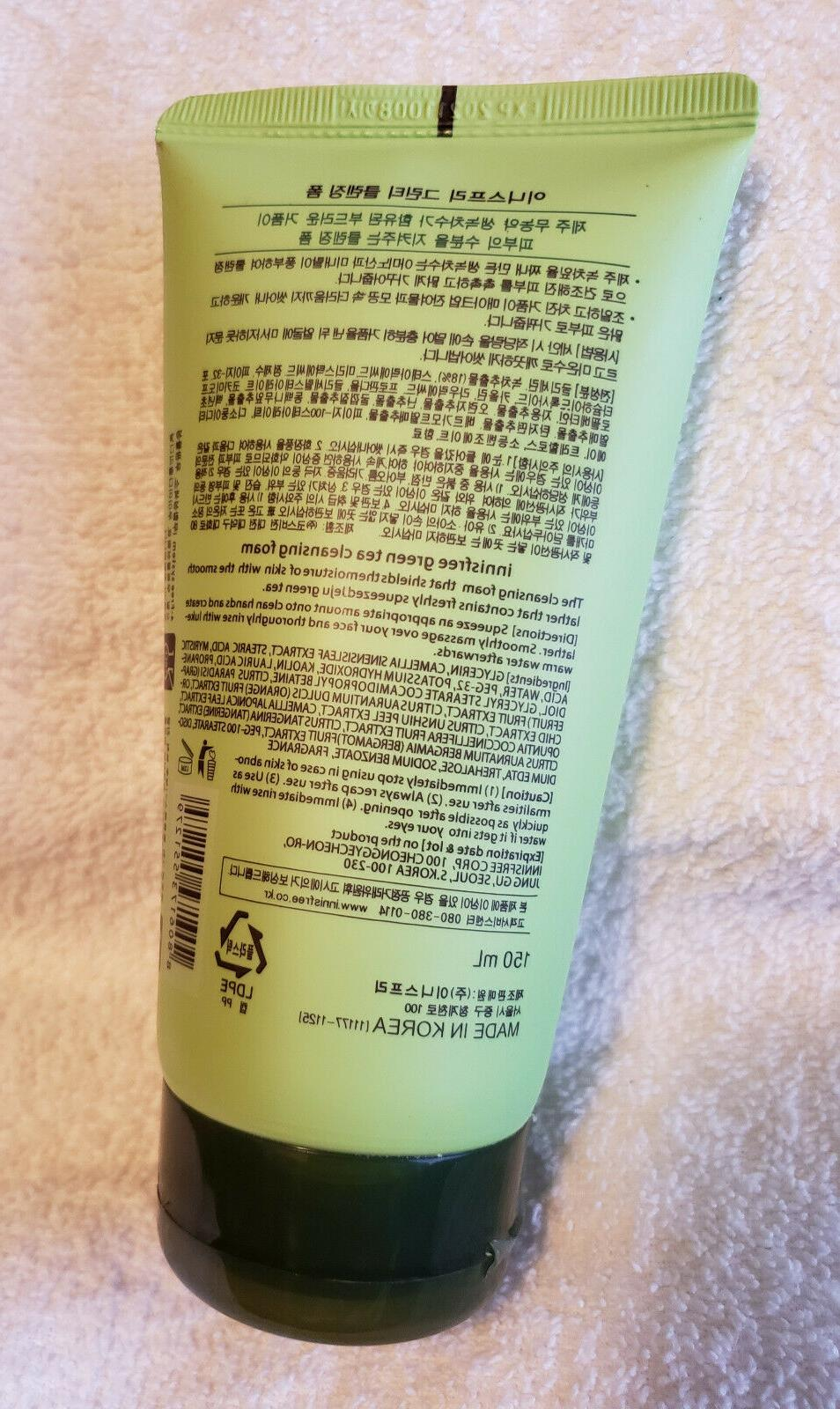 Innisfree Green Cleansing Foam Wash