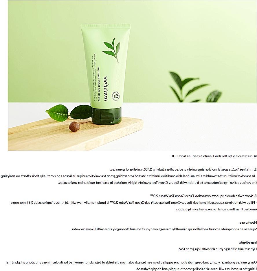Green Foam Cleanser -USA Seller