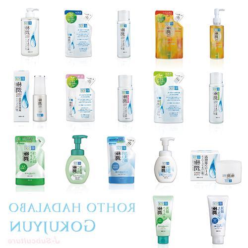 hadalabo gokujyun rohto cleansing lotion milky refill