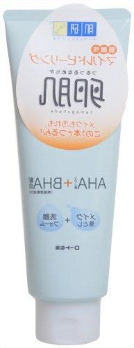 Hadalabo Tamagohada Mild Peeling Liquid Make-up Cleansing Fo