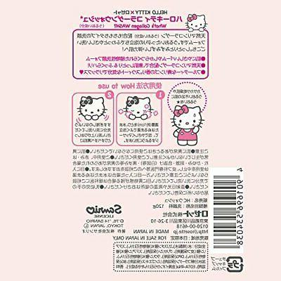 Rosette Wash Cleansing 120g In
