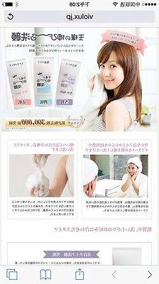Violux ice cream 3 type Face cleansing Hydrating Whiteing ea