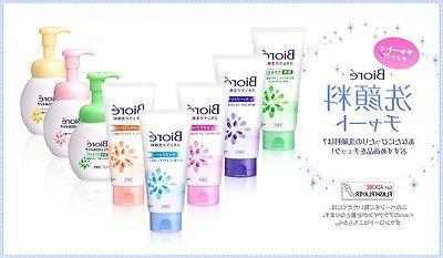 japan facial cleansing foam face wash moisture
