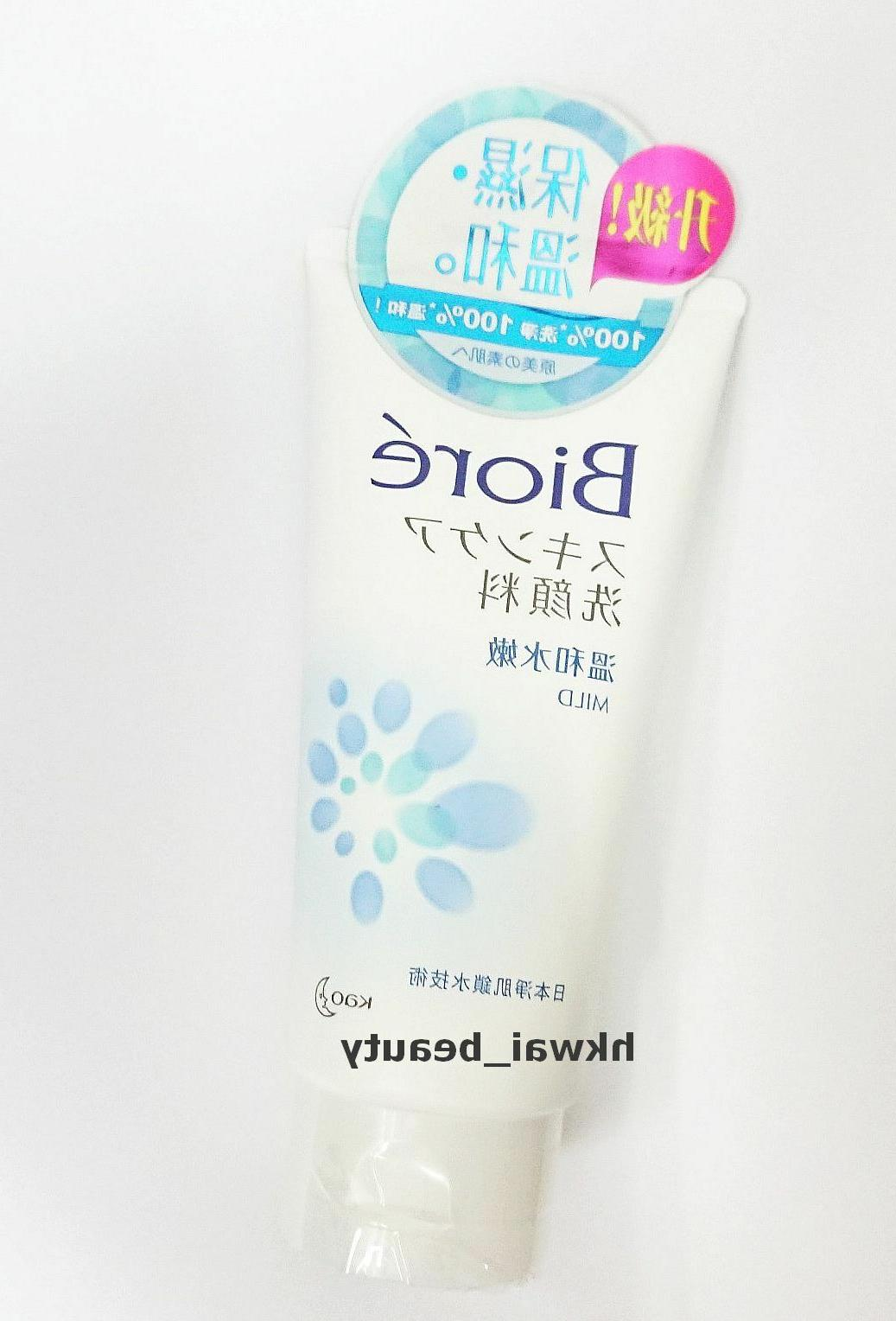 Biore Jp Lady Cleansing Many