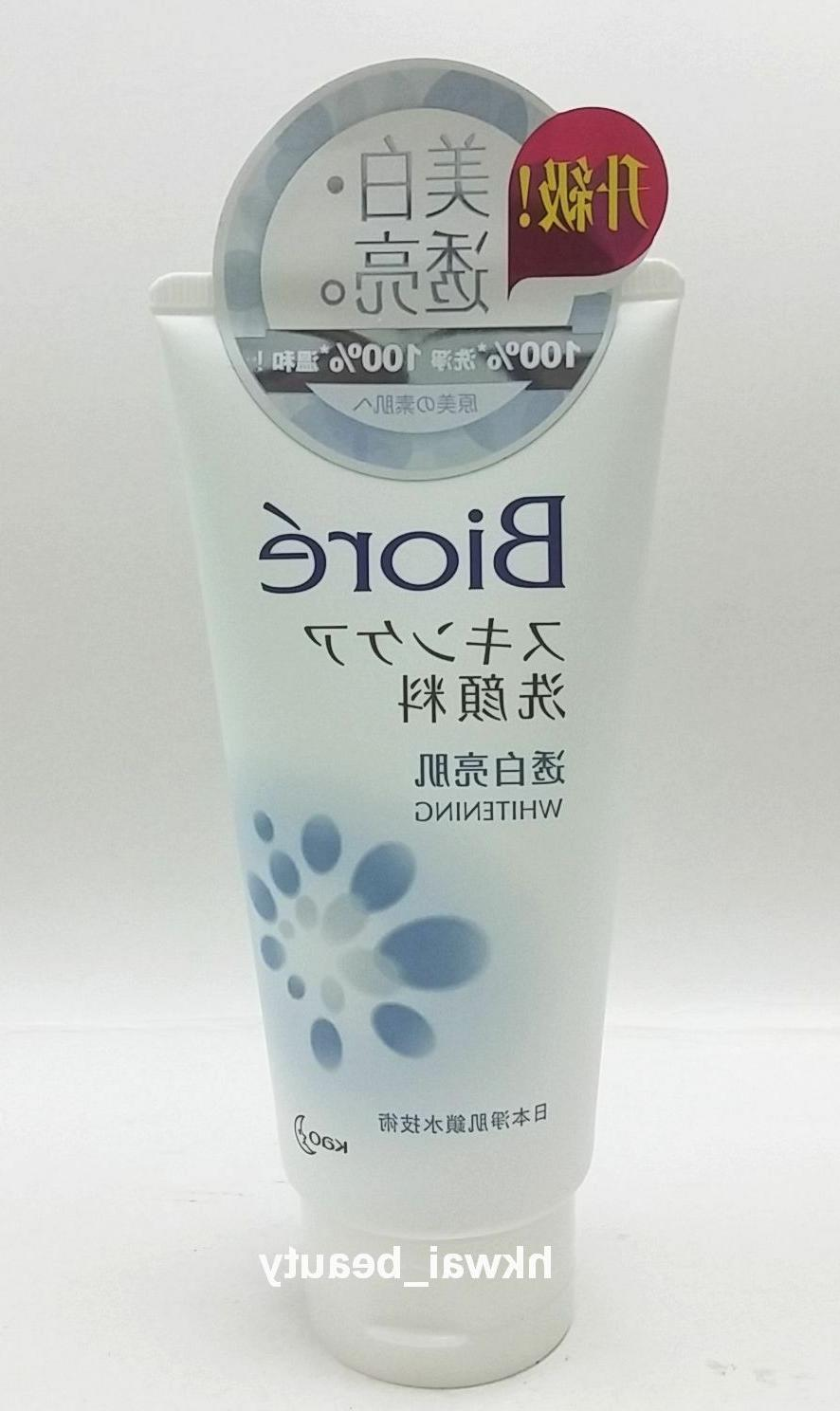 Biore Facial Cleansing Foam Many type