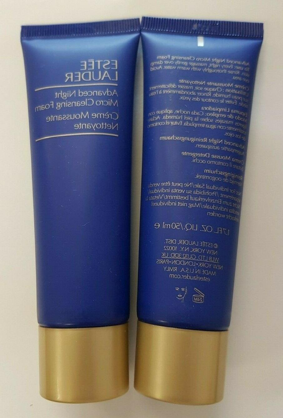 lot 2 estee lauder advanced night micro
