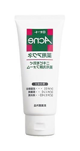 medicated acne cleansing foam