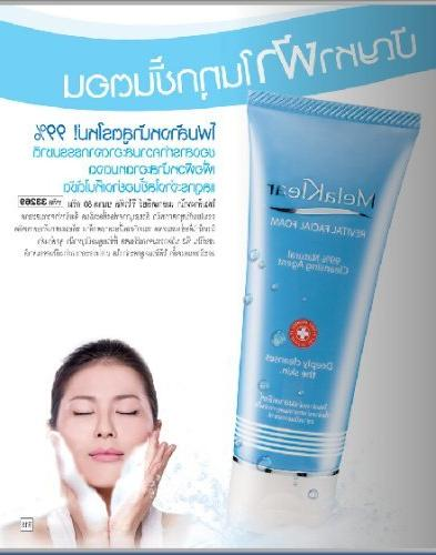 melaklear revital facial foam anti