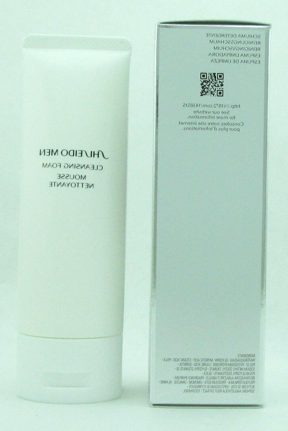 Shiseido Foam 125 oz New In