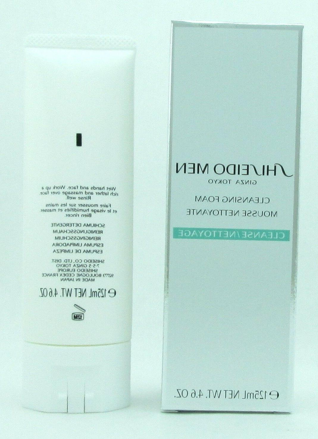 Shiseido Men oz In