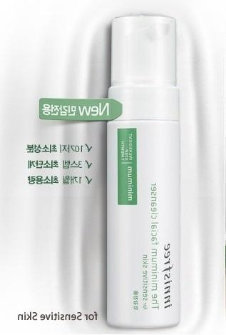 minimum foam wash sensitive skin