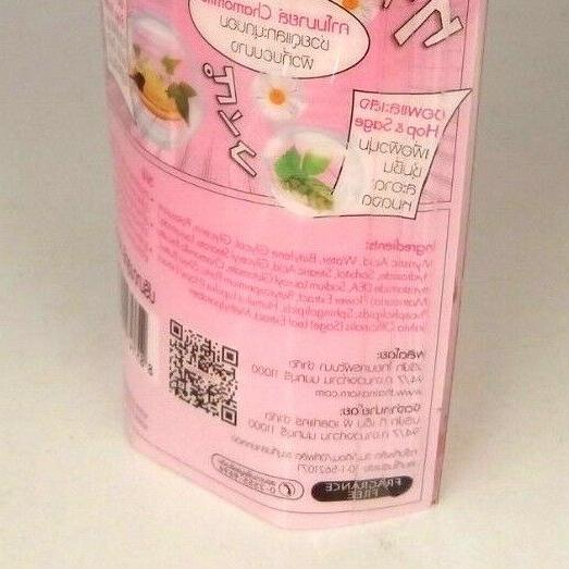 Natural Face extra cleanse Pink