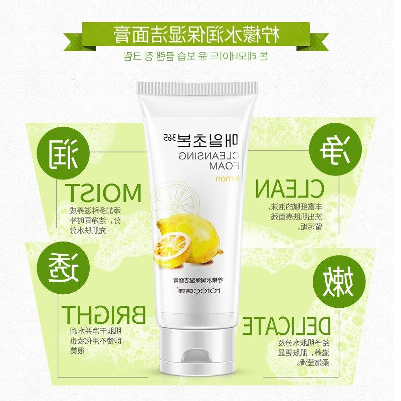 OMY HANCHAN Cherry Aloe Facial <font><b>Cleanser</b></font> <font><b>Cleansing</b></font> remove <font><b>cleanser</b></font>