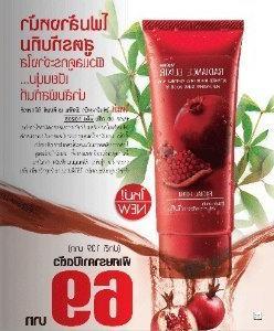 Mistine Radiance Elixir Pomegranate Extract Brightening Ligh