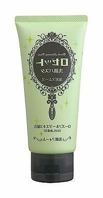 sea clay cleansing paste kaidei smooth 120g
