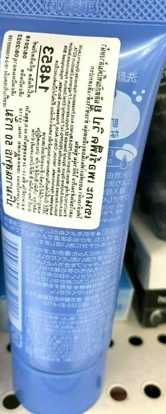 Shiseido Face Foam Cleansing 120g