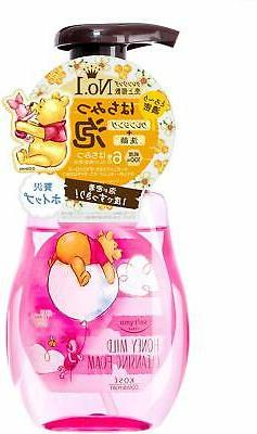 ☀Kose softymo Honey Whip Makeup remover + Cleansing Foam 2