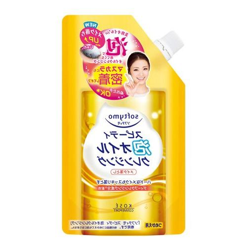 softymo speedy bubble oil cleansing