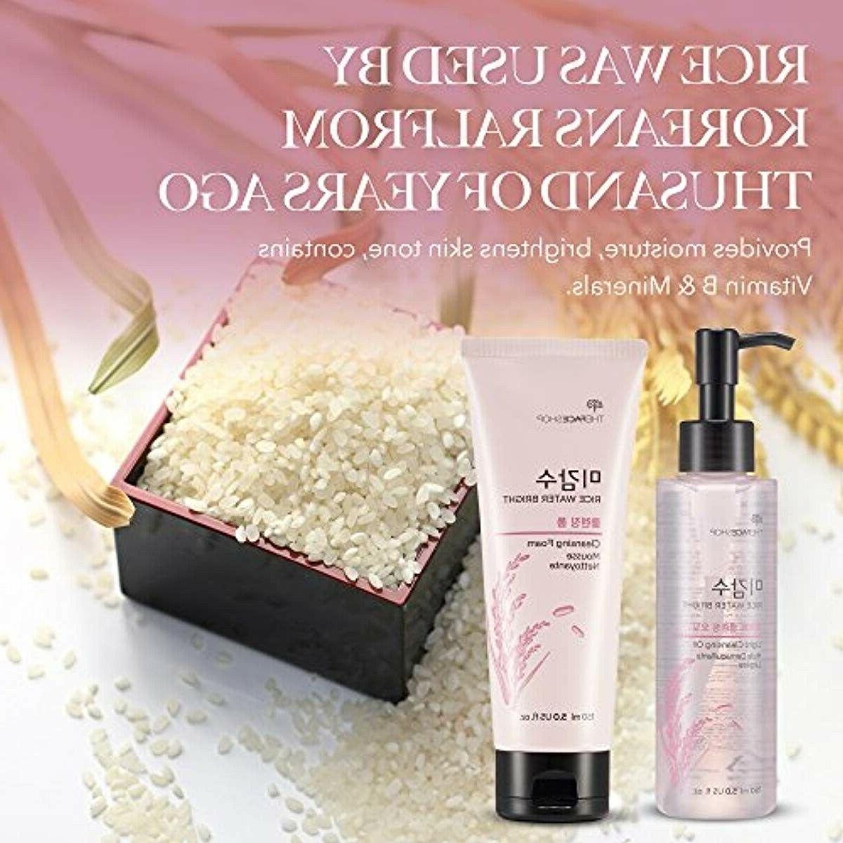 The Face Shop Rice Skin