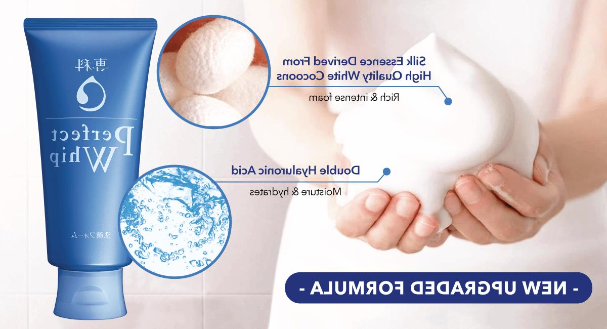 US Perfect Whip Foam Cleanser